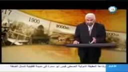 فلسطين في عصر الخلافة الأموية وأوائل العباسية- د. راغب السرجاني ج3