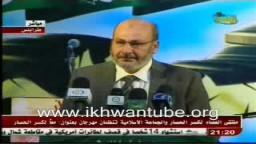كلمة الدكتور صفوت حجازى فى ملتقى العلماء لكسر الحصار عن غزة