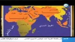 فلسطين في فترة الطولونيين والإخشيديين - د. راغب السرجاني -ج1