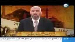 فلسطين في فترة الطولونيين والإخشيديين - د. راغب السرجاني -ج3