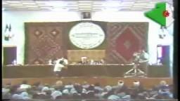 الإمام الشيخ محمد الغزالى فى محاضرة هامة .. نحو مجتمع إسلامى معاصر .. 1