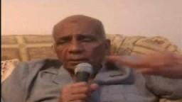 محمدعبدالمنعم وتاريخ دعوة الاخوان بالاسكندريه3
