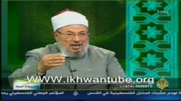 الدكتور يوسف القرضاوى ..فى حلقة بعنوان .. الدنيا والدين .. 2