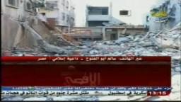 الشيخ الداعية سالم أبو الفتوح .. يستنفر الأمة  ويدعو لمظاهرات حاشدة لالغاء قرار وقف بث قناة الأقصى