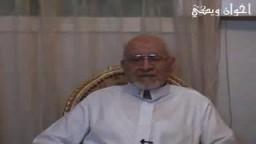 الحاج حسن عبد العظيم .. من الرعيل الأول لجماعة الإخوان فى حديث من الذكريات .إخوان ويكي..3