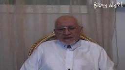 الحاج حسن عبد العظيم .. من الرعيل الأول لجماعة الإخوان فى حديث من الذكريات .إخوان ويكي..4