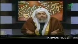 سلسلة الدار الاخرة للشيخ حازم صلاح أبو إسماعيل .. 5