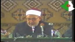 الإمام الشيخ محمد الغزالى فى محاضرة هامة .. نحو مجتمع إسلامى معاصر .. 3