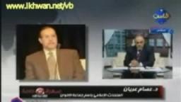 مداخلة الدكتور عصام العريان على قناة الناس ردا على اتهامات صلاح عيسى لنواب الإخوان