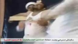مشاهد مرعبة من داخل سجون مصر .. مشهد تمثيلى