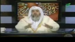 سلسلة الدار الاخرة للشيخ حازم صلاح أبو إسماعيل .. 8