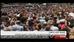 البرادعى يشارك فى تظاهرة احتجاج على وفاة الشاب الغامضة