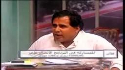 حلقة من مسلسل إهانة المصريين بالخارج ولامبالاة السفارات المصرية ج2