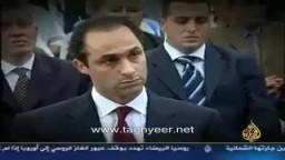التغيير فى مصر ..1