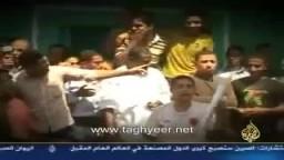 التغيير فى مصر ..4