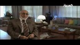 الحلقة الأولى للسيرة النبوية من قناة العربية