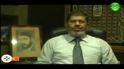 حصرياً .. د. محمد مرسى عضو مكتب الإرشاد .. النظام المصرى وسياسة التزوير .. 1