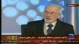الإخوان المسلمون والمحاكمات العسكرية .. مع القيادى إبراهيم منير..  من أرشيف المحاكمات