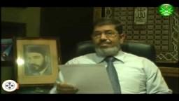 حصرياً .. د. محمد مرسى عضو مكتب الإرشاد .. النظام المصرى وسياسة التعذيب ضد أبناء الوطن .. 2