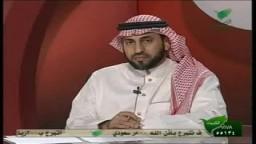 برنامج توقيعات بعنوان غزة ونسائم الحرية مع الشيخ عوض القرني- الجزء الرابع