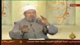 الدكتور يوسف القرضاوى فى حلقة عن :    المسلم المعاصر   وتحديات السينما