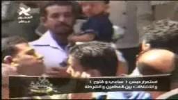 اشتباكات بين الشرطة ومحامين طنطا