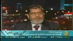 مباشر مع الدكتور محمد مرسى ... الاخوان المسلمين والنظام السياسى فى مصر