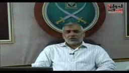 د. محيي حامد- عضو مكتب الارشاد- شرح رسالة إلى الشباب - الحلقة الثالثة