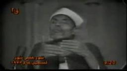 الشيخ الشعراوى وحلقة نادرة جدا عن رحلة الإسراء والمعراج .. ج8