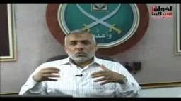 د. محيي حامد - عضو مكتب الارشاد- وشرح رسالة إلى الشباب- الحلقة الرابعة