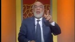 البيوت الآمنة -للدكتور عمر عبد الكافي- الجزء الثاني