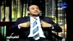 عمرو اديب - الدعوة للاسلام و الأسلام في الغرب ج1