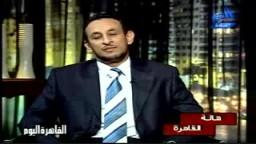عمرو اديب - الدعوة للاسلام و الأسلام في الغرب ج4