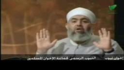 سلسلة الدار الاخرة للشيخ حازم صلاح ابو اسماعيل ... 17