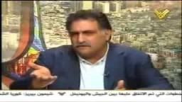 د. عزمي بشارة وندوة حول أوضاع الفلسطينيين في لبنان- ج2