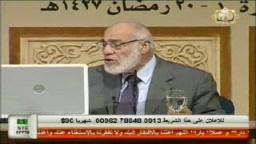 الدكتور زغلول النجار .. محاضرة هامة عن الإعجاز العلمى فى القرأن الكريم .. 2