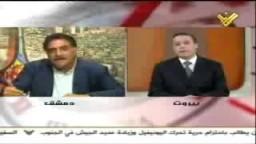 د. عزمي بشارة وندوة حول أوضاع الفلسطينيين في لبنان- ج5