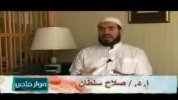 حوار خاص مع الدكتور صلاح سلطان .. قضية فلسطين والقدس