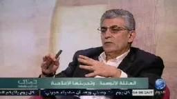 تأملات فى الدين والسياسة .. رواد الإصلاح الإسلامى.. العائلة الألوسية وتجربتها الإصلاحية  .. 1
