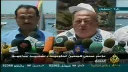 مؤتمر صحفى للجنتين الحكومية والشعبية  بغزة لمواجهة الحصار