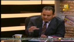 د. محمد البلتاجى : الإخوان والحراك العام فى مصر : برنامج مانشيت .. 1