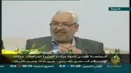 الشيخ راشد الغنوشى .. وكلمة حق للحركات الإسلامية والشيخ عباس مدنى