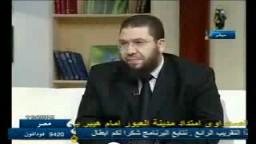 الطريق الى بيت المقدس للدكتور مظهر شاهين والدكتور جمال عبد الهادى والدكتور احمد الجهينى