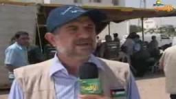 مصر تمنع وصول قافلة الأنصار الأردنية إلى غزة- تقرير لقناة الأقصى الفضائية