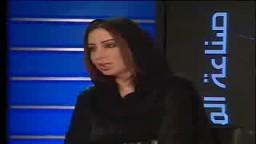 برنامج صناعة الموت .. مع الدكتور الداعية: عمر عبد الكافى