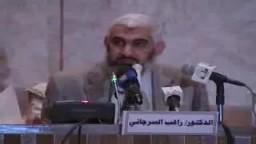 دور الشباب في نهضة الأمة- د. راغب السرجاني - ج3