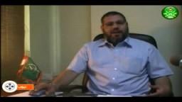 حصرياً .. د. عبد الرحمن البر عضو مكتب الإرشاد .. فطنة الداعية  إلى الله