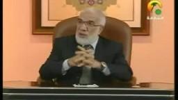 الفوز المبين- القلب السليم- للدكتور عمرعبد الكافي---2