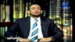 عمرو اديب - الدعوة للاسلام و الأسلام في الغرب ج2