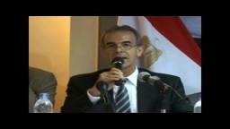 مؤتمرلقاء المرشد العام و حوار القوى السياسية الوطنية المصرية من أجل مصر .. الجزء الأول